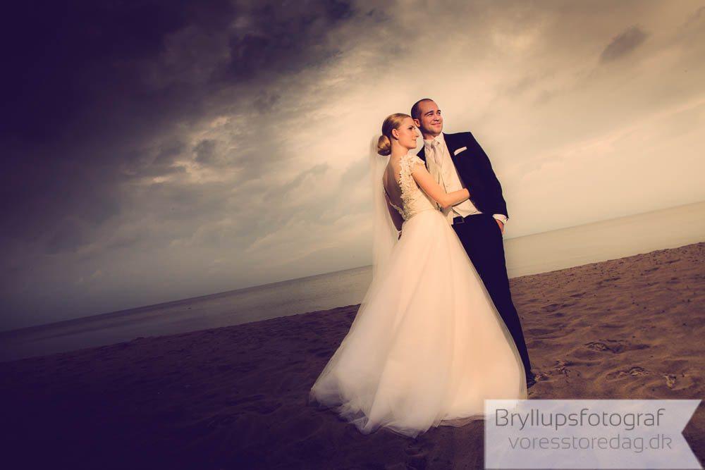 Bryllupsfotografering ved professionel fotograf